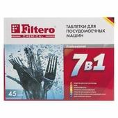 """таблетки для посудомоечной машины Filtero, """"7в1"""", 45 шт 702"""