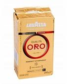 Lavazza Кофе молотый Qualita Oro 250 грамм