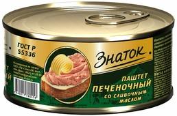 Знаток паштет печеночный со сливочным маслом ГОСТ, 230 г
