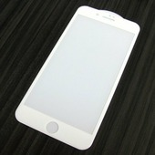 для Apple iPhone 7 Plus Защитное стекло Ainy Full Screen Cover 3D 0,2 мм белое