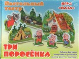 Пазл Ракета Настольный театр. Три поросенка