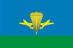 Флаг Воздушно-Десантных Войск России (Флажный шелк, 140 х 210 см)