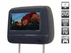 """AVEL Подголовник со встроенным DVD плеером и LCD монитором 7"""" AVIS AVS0745T (черный)"""