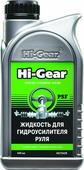 Жидкость Hi-Gear, для гидроусилителя руля, HG7042R, 946 мл