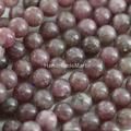 Бусина Круглая, Натуральный Турмалин, 6 мм, Зелено-Розовый