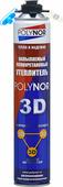 Напыляемый полиуретановый утеплитель Polynor 3D
