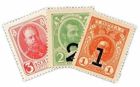 Банкнота Набор Деньги-марки 1915-1917 гг. 1, 2 и 3 копейки (Петр I, Александр II, Александр III) пресс T270901
