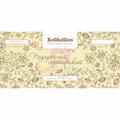 Подарочный сертификат ХоббиШоп номиналом 200 руб