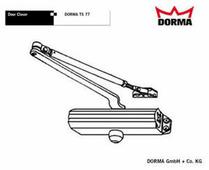Доводчик дверной Dorma TS 77/2 (белый / серебро / бронза)