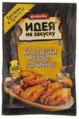 Костровок маринад для приготовления крылышек медово-горчичных, 80 г