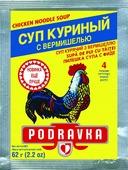 Podravka Суп куриный с вермишелью быстрого приготовления, 5 пакетов по 62 г