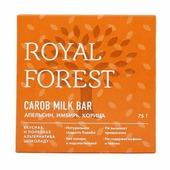 """Шоколад из кэроба с апельсином, имбирем и корицей """"ROYAL FOREST"""", 75 г"""