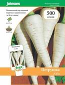 Семена Johnsons Петрушка корневая Алба, 23493, 500 семян