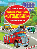 Книжка АСТ