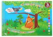 """Цветная бумага для рукоделия Palazzo """"Басня"""", 30 листов, 10 цветов, формат А4"""