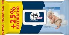 Влажные салфетки Emily Style Детские, упаковка с крышкой , с рождения, гипоаллергенные, 100 шт