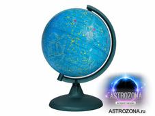 Глобус Звездного неба [210 мм]