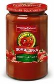 Помидорка томатная паста, 700 г