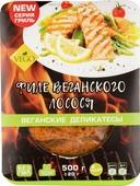 """Филе веганского лосося """"Вего"""", 500 гр."""