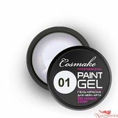 Cosmake Гель-краска №001, без липкого слоя, белая, 5 гр. Cosmake.