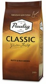 Paulig Classic кофе молотый для турки, 200 г