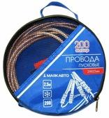 Стартовые провода маякавто 200 Ампер 2,5м
