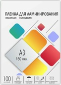 Пленка для ламинирования Гелеос LPA3-150, 303 х 426, 150 мкм, 100 шт