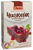 Пудовъ чизкейк шоколадный, 350 г