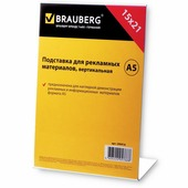 Подставка для рекламных материалов BRAUBERG, А5, вертикальная, 150х210 мм, настольная, односторонняя, оргстекл