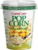 CorinCorn зерно кукурузы для приготовления попкорна 5 литров готового продукта