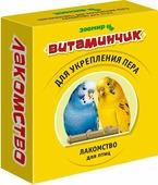 """Лакомство для певчих и декоративных птиц Зоомир """"Витаминчик"""", для укрепления пера, 50 г"""
