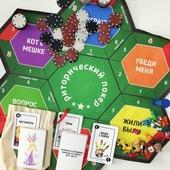 Деловая игра-тренажер «Риторический покер»