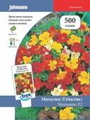 Семена Johnsons Мимулюс (Губастик) Мерцание F2, 11862, 500 семян