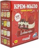 Набор для изготовления мыла Выдумщики.ru Ягодный пирог