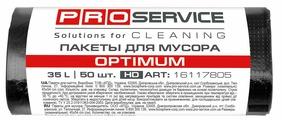 Мешки для мусора OPTIMUM 45*54 черн. (50шт) 35л