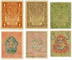 Набор банкнот образца 1919 года 1, 2, и 3 рубля (3 боны) A333901