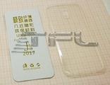 Силиконовая прозрачная накладка для Samsung J5