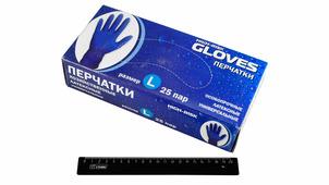 """Перчатки латексные синие универсальные """"L"""" high risk (25пар/10уп).3802/172hr"""