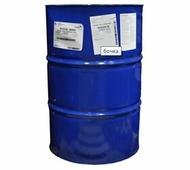 Теплоноситель Antifrogen L 220кг (бочка 209л) (АРТ. Аl220)