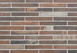 Клинкер SDS Плитка базовая Dackel (Stoneline London) Malta 5.2×36