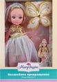 Кукла Mary Poppins Волшебное превращение 6 см