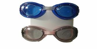 Очки для плавания Libera GT18