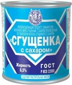"Сгущенка с сахаром ""Молочный Союз"", 380 г"