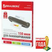 Пленки-заготовки для ламинирования BRAUBERG, комплект 100 шт для формата А4, 150 мкм 531776