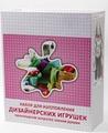 """Набор для шитья игрушки Цветной """"Овечка мечтательница"""", высота 35 см. DI009"""