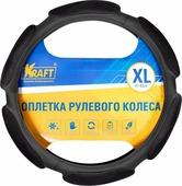 Оплетка для руля Kraft, KT 800327, черный, 42 см
