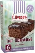Пудовъ Торт шоколадный, 290 г