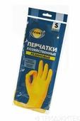 Перчатки резиновые AVIORA 402-566 размер S BL1
