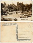 """Открытка (почтовая карточка) """"Сухум. Парк в Синопе"""" 1930 A570201"""