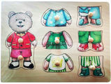 Пазл Hongji Toys Игра 9 шт.